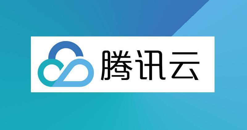 騰訊雲伙Grafana Labs推託管服務 助用戶提升雲數據使用