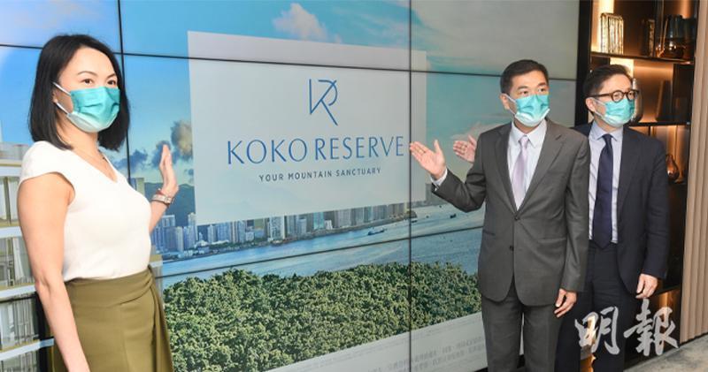 會德豐藍田新盤KOKO RESERVE 涉82伙 月內登場(劉焌陶攝)