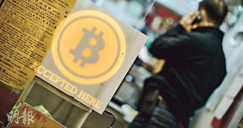 Coinbase擱置加密貨幣貸款項目 比特幣跌逾7% 逼近4萬美元關