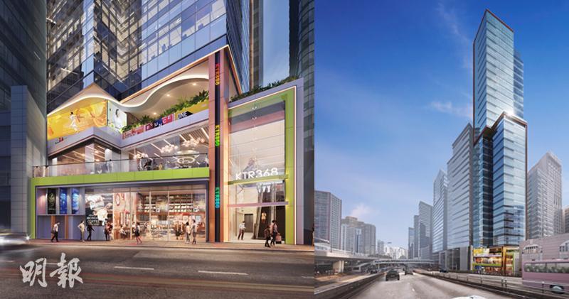 億京推售觀塘道368號商廈 748萬入場