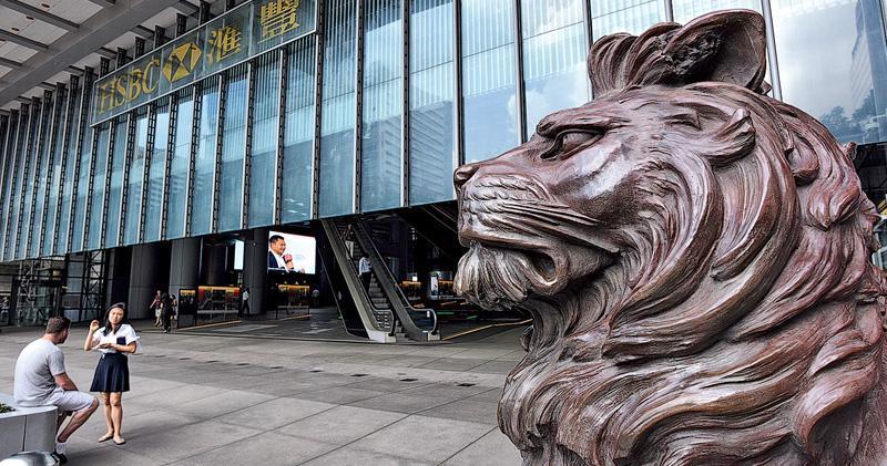 匯豐推出大灣區企業「信貸通」服務