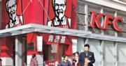 百勝中國:經營利潤有望實現雙位數增長