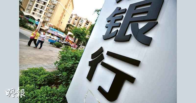 羅兵咸永道:上半年內銀整體淨利潤升至1.02萬億人幣