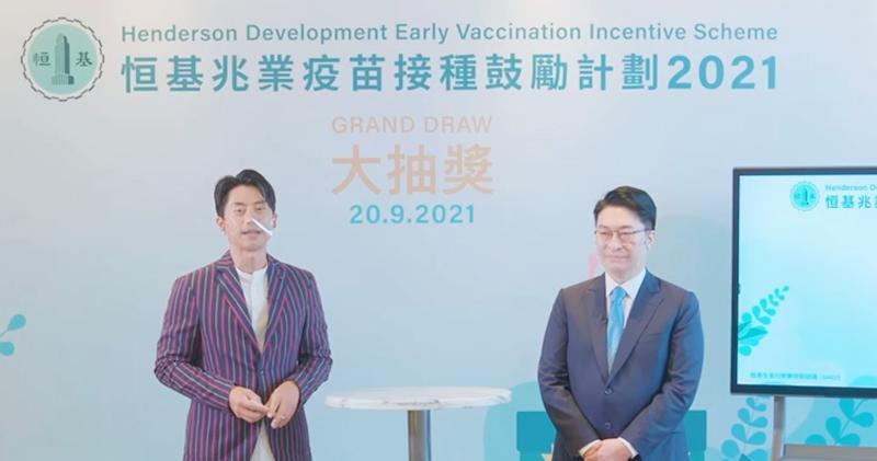 附得獎結果︱恒地公布疫苗抽獎結果 頭獎獨得60両實金 價值逾百萬