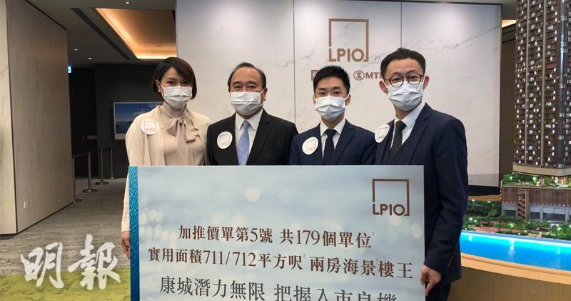 南豐集團香港地產處執行董事許謙讓。(右二)  陳寶恩攝