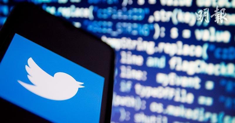 Twitter允用戶以比特幣收發打賞