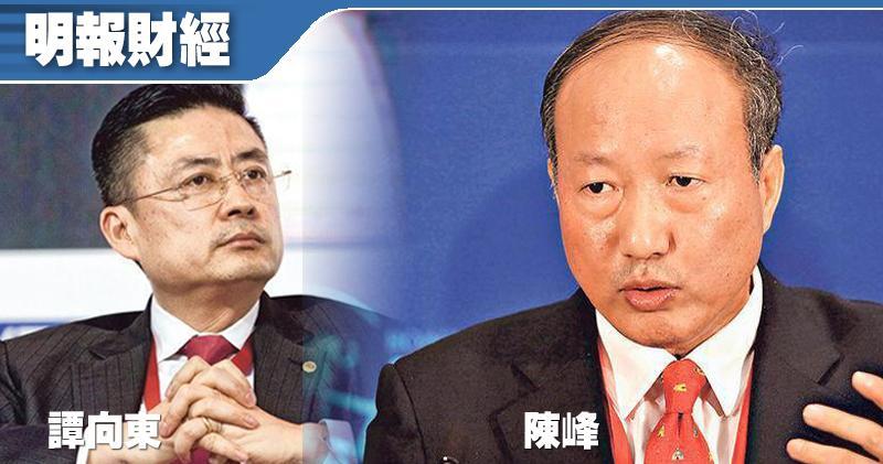 海航:董事長陳峰、行政總裁譚向東涉違法 遭採取強制措施
