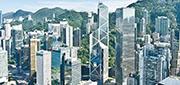 《全球金融中心指數》報告顯示,全球116個金融中心,香港的總排名較今年三月上升一位至全球第三位,但整體評分在半年內下跌25分,至只有716分,繼續僅高於新加坡一分。(中新社)