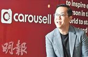 黃俊仁稱目前平台已有逾千個商戶加入,預計每年可達雙位數升幅。(劉焌陶攝)