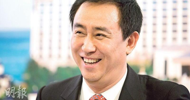 惠譽指恒大對建築公司評級影響可控