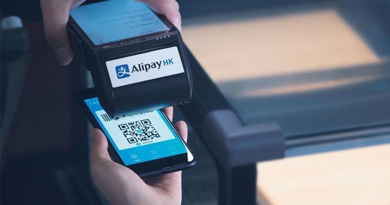 AlipayHK上月交易金額升1.1倍