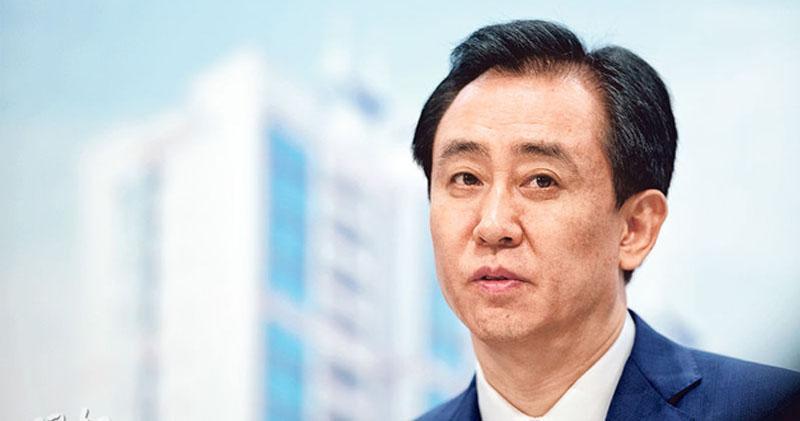穆迪:中國處理恒大問題時將避免金融不穩定 惟多個行業或有損失