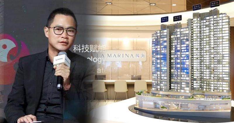 騰訊音樂副總裁3155萬購揚海3房戶