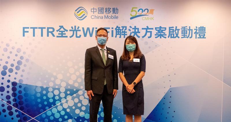 (左)中國移動香港市務總監鍾偉鋒,(右)FTTR 解決方案供應商代表張楊