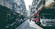 市建局鴻福街項目收36份意向 與3個月前同區項目相同