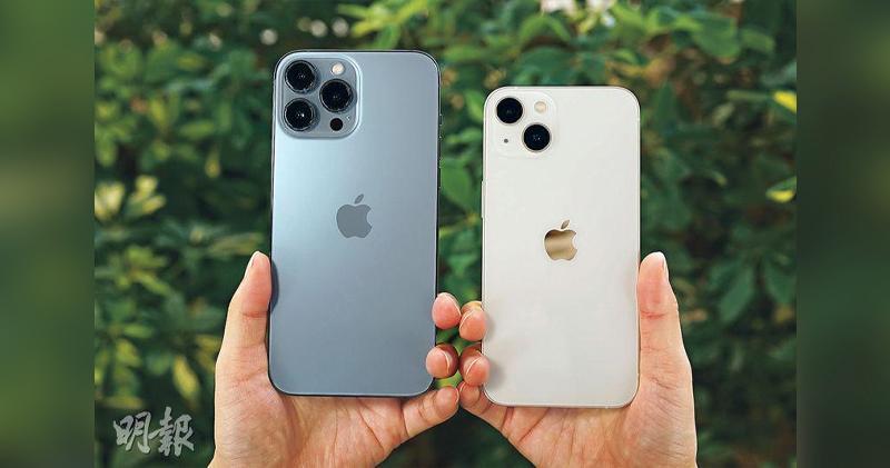 據報因越南供應爆新冠感染 iPhone 13延長交貨時間