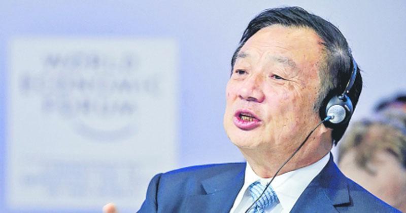 華為任正非:要吸引「高鼻子」來中國工作