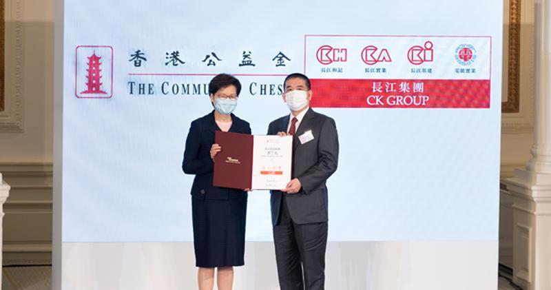 長實執行委員會委員兼會計部總經理文嘉強代表長江集團接受特首林鄭月娥女士頒發獎狀以示嘉許。