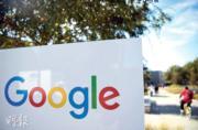 Google新增結合圖像文字搜索功能