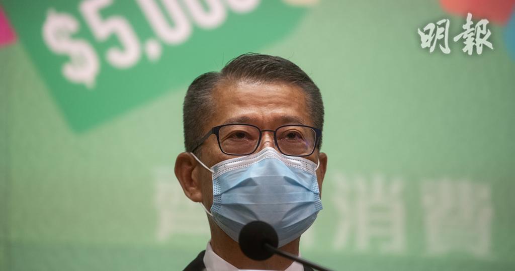 財政司長陳茂波最新發表網誌指,有500多萬名市民收到第二期消費券。