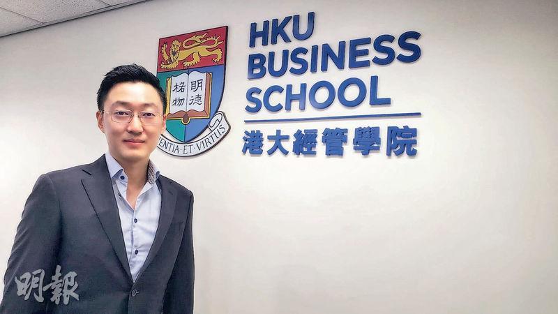 港大助理教授劉洋(圖)的研究報告指出,當政府推行政策時減少不確定性和政策風險,有助匯率處於較強水平。