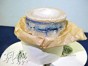 純素芝士:餐廳MA … and The Seeds of Life使用發酵豆腐、藍色螺旋藻粉、鷹嘴豆水、腰果及喜馬拉雅鹽製作的「純素芝士」,其中藍色螺旋藻粉由甲茵科技提供。