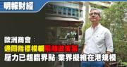香港歐洲商務協會主席高飛稱曾在8月向行政長官林鄭月娥發信公開呼籲,放寬已接種疫苗的旅客檢疫要求,不過林鄭月娥已明言並不可行,因為會影響與內地通關。(李紹昌攝)