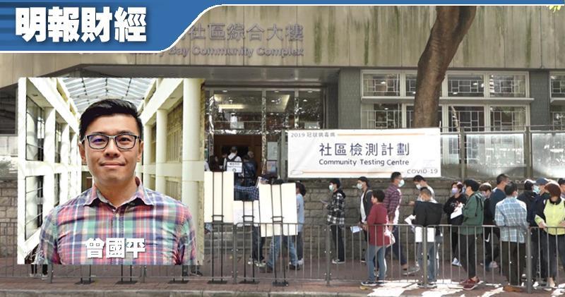 維珍尼亞理工大學經濟系副教授曾國平