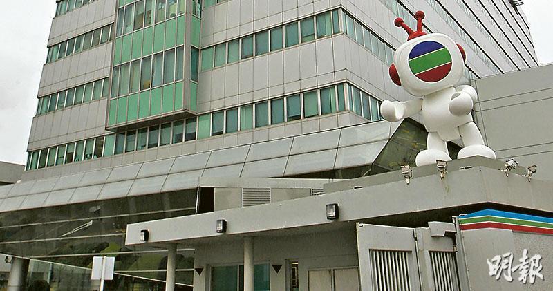 TVB今註銷回購票據 股價今創歷史低位