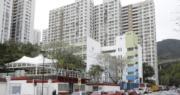 上月未補價公屋居屋177宗跌逾三成