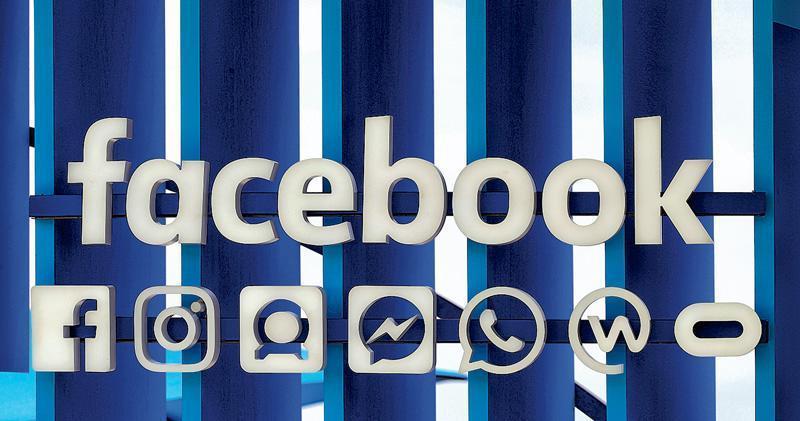 傳逾15億用戶數據外泄 Facebook:無證據表明數據被泄露