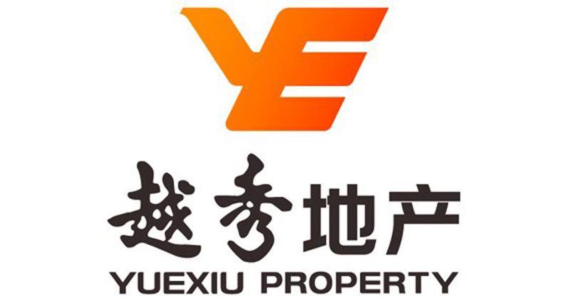 越秀地產9月合同銷售額60.06億人幣 按年回落14%
