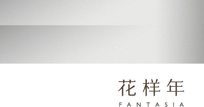 標普惠譽齊降花樣年評級至「選擇性違約」及「限制性違約」
