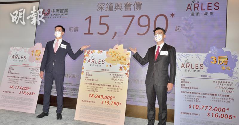 星凱·堤岸折實均呎18888元 1房617萬入場(劉焌陶攝)