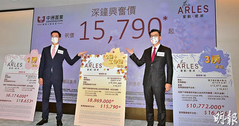 中洲置業行政總裁陳志興(左)形容,星凱‧堤岸首批開價是「深鐘興奮價」,意指項目由火炭站出發,6站可達深圳口岸,經沙中線7站即可達金鐘。圖右為中洲楊聰永。(劉焌陶攝)