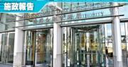 施政報告2021|金管局明年推「商業數據通」 促進銀行數據共享