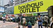包浩斯半年同店銷售跌幅擴大至11%