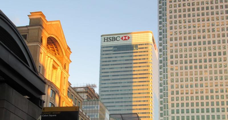 滙豐:對《施政報告》鞏固港國際金融中心的舉措表示歡迎