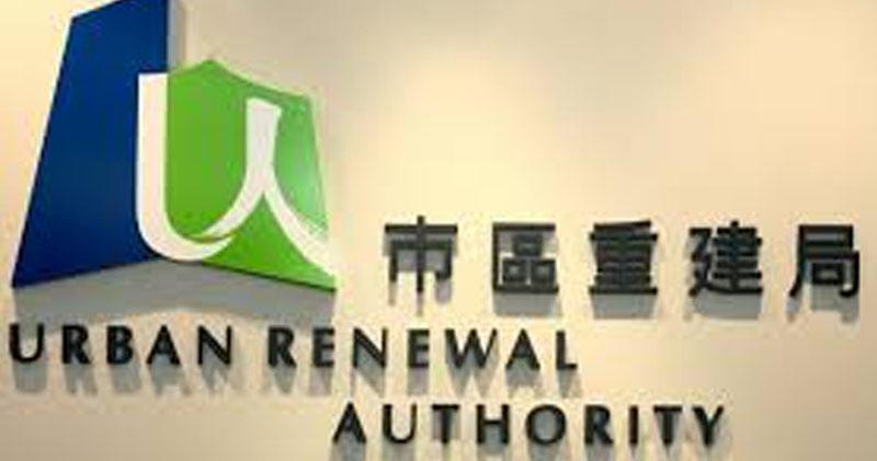 市建局:將在荃灣深水埗開展地區研究 制訂市區更新計劃