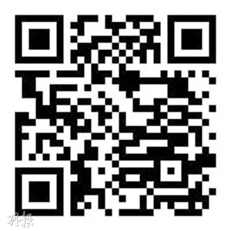 如欲觀看更多示範單位實况,可登入明報財經網。