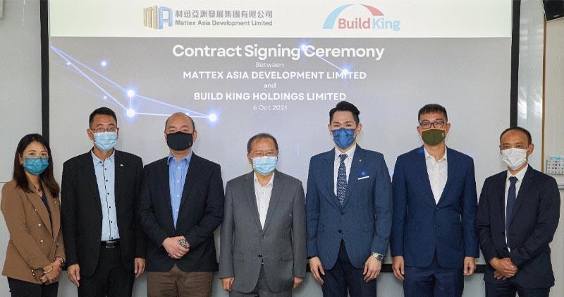 利基600萬元入股亞洲聯合基建旗下網上採購平台