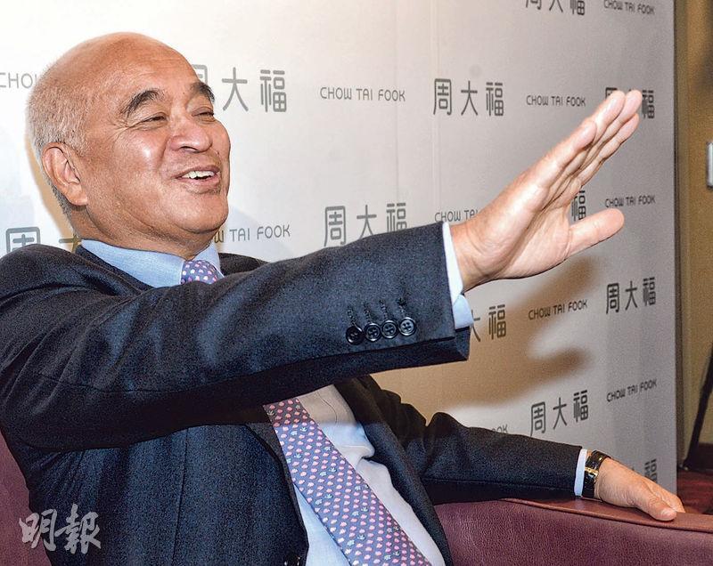 新世界主席鄭家純(圖)申報上周四已訂立協議收購有線控股公司永升(亞洲)約40.5%股權,令他在永升實際持股量增至86%。(資料圖片)
