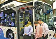 比亞迪與美企Levo Mobility合作,後者將向比亞迪購買公共巴士、長途汽車、堆場牽引車、垃圾車、送貨車和校車。圖為比亞迪在比利時推廣大巴。(資料圖片)