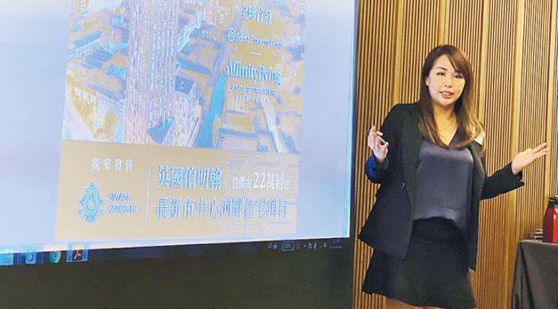 天爵國際物業董事總經理陳嬿淇表示,購買伯明翰物業的投資者可以獲得更高租金回報及升值能力,因當地樓價較低,但物業租金不斷上漲。
