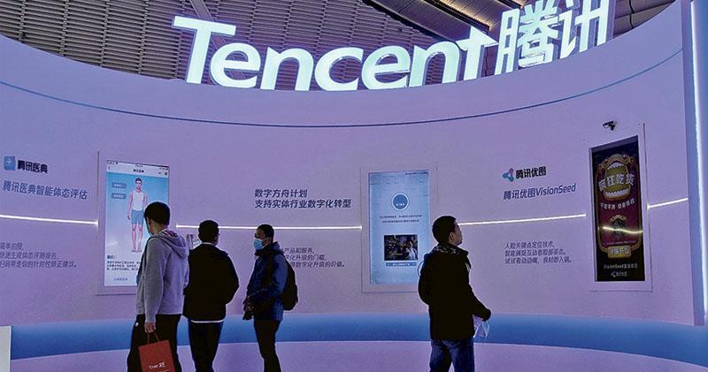 傑富瑞:騰訊股價已反映遊戲行業整頓因素