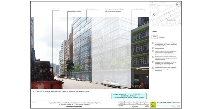 英皇屯門山齢工業大廈申請重建新式工廈(城規會文件)