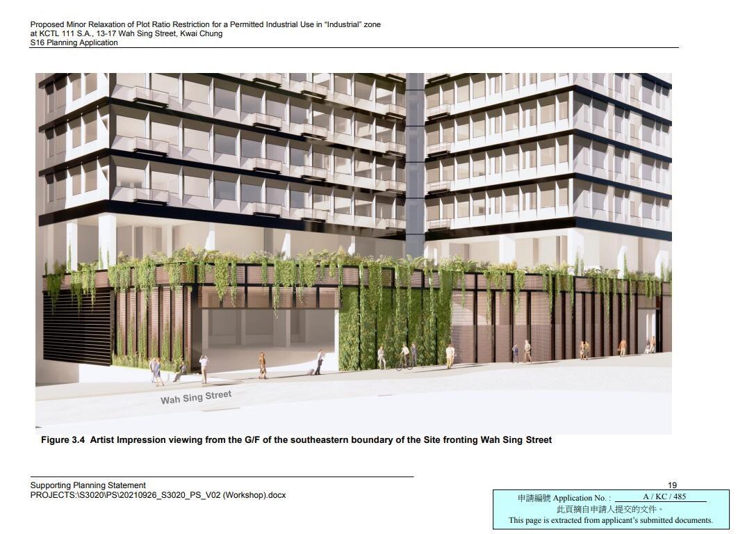 金朝陽南華冷房工業大廈申請重建新式工廈(城規會文件)