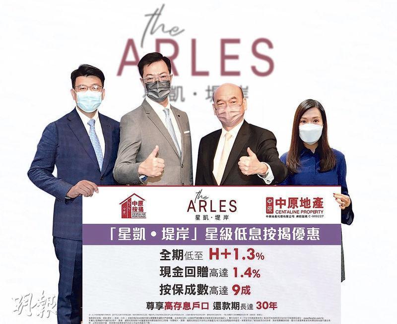中洲置業營銷策劃總監楊聰永(左一)表示,恒生及工銀亞洲已確認為星凱.堤岸提供樓花按揭。