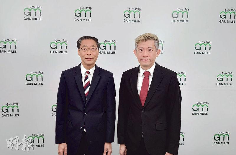 駿隆集團執行董事王玉麟(右)認為終身年金可助退休人士應對長壽風險。旁為常務董事陳銳隆。