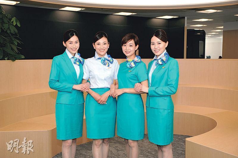 大灣區航空獲批AOC,意味距離該公司在港投入服務為時不遠。其空姐制服以薄荷綠為主色。(網上圖片)